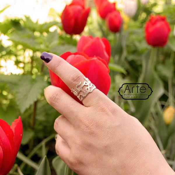 انگشتر عشق