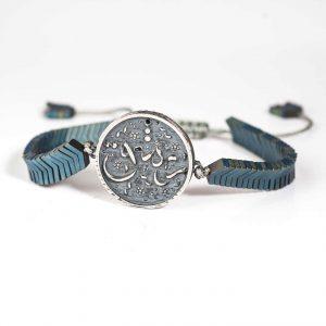 دستبند سکه صفوی، طرح 2