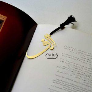 نشان کتاب الف